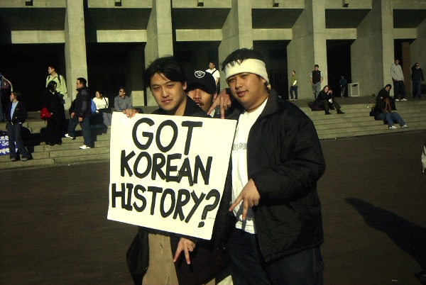 Students Rally in Red Square for Korean History